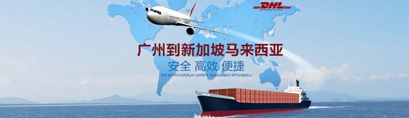 新加坡快递和海运拼箱.淘宝网集运门到门运输